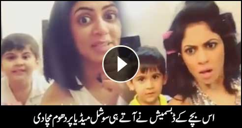 Dubsmash By This Little Boy Gone Viral On social Media